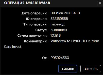 HYIP-CHECK.RU - Мониторинг HYIP Проектов. РЕФБЕК 50% Screen_Shot_20180609141219