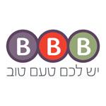 """הטבה לחיילים - רשת BBB מפנקת את חיילי צה""""ל בשתיה חמה לוגו"""