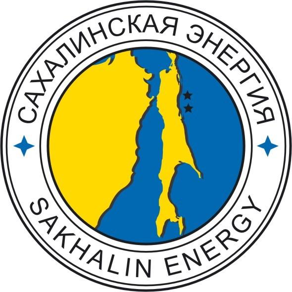 Встреча со специалистами компании «Сахалин Энерджи»