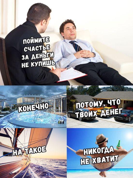 Портал