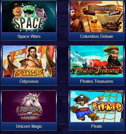 Игровые автоматы казино Вулкан Платинум