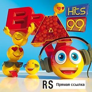 Bravo Hits Vol.99 (2017)
