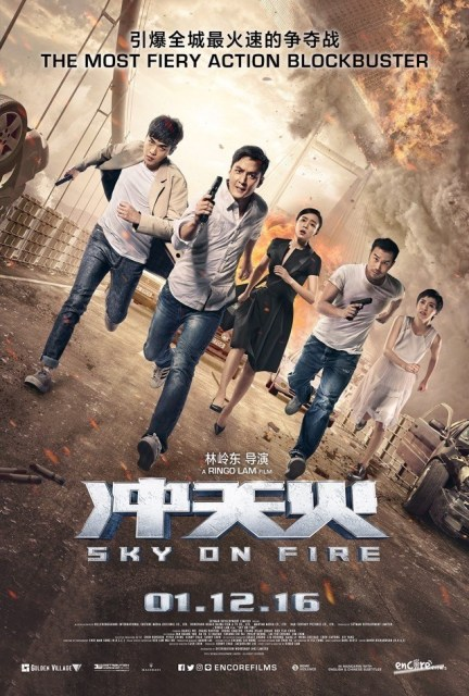 Sky on Fire (2016) BluRay 1080p 5.1CH x264