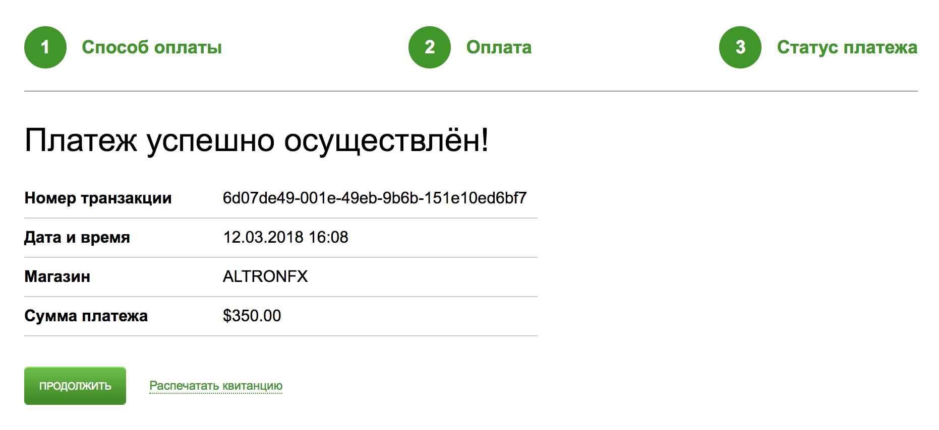 Screenshot_at_Mar_12_19_08_09.png