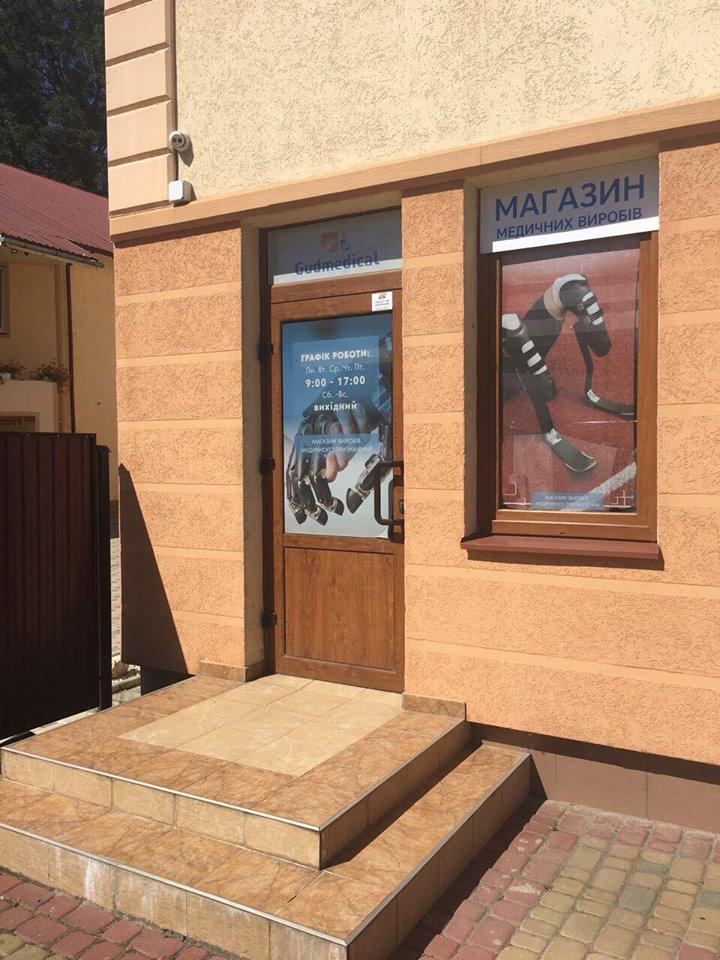Офіс представництва - «Орто-Крок» в Ужогорді