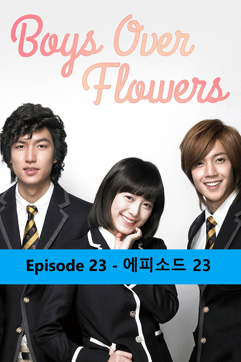 Boys Over Flowers Episode 23 - 꽃보다 남자- Hindi Watch Online Download Free thumbnail