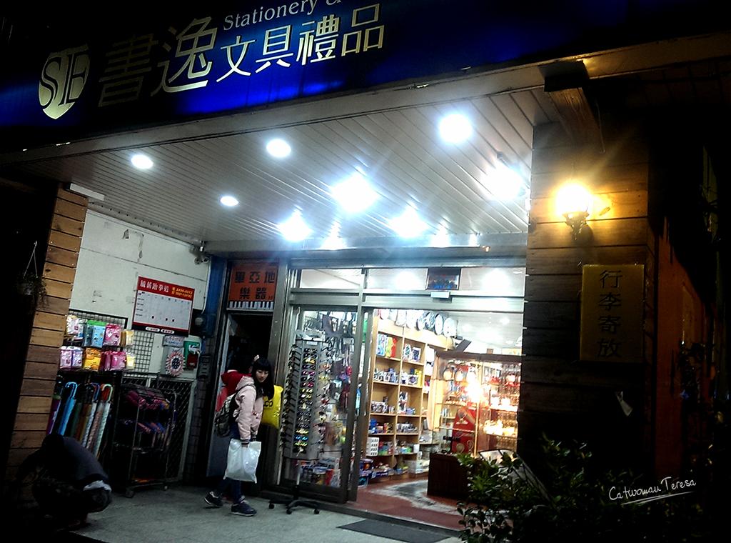 瑞芳-bookstore02