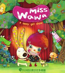 Slečna  Wawa / Miss Wawa (2009)