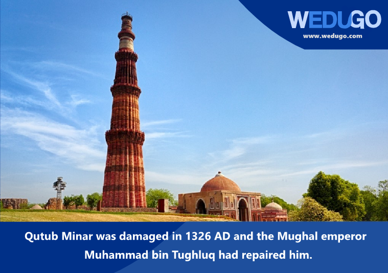 Interesting Facts About Qutub Minar in English