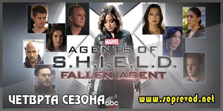 Agents of S.H.I.E.L.D.: 2 епизода, Четврта сезона