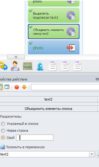 ru:list [ZennoLab]