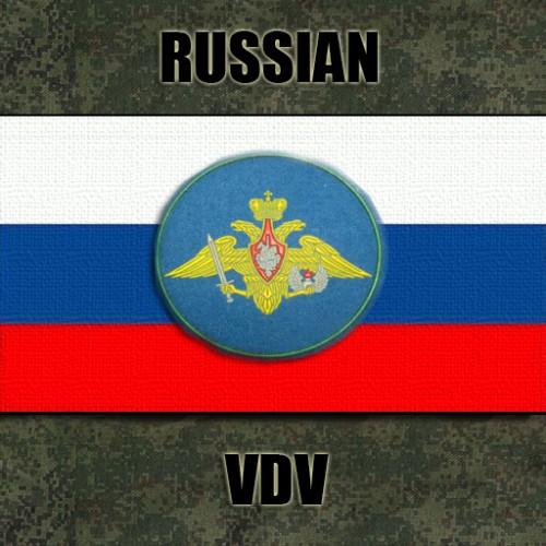 RUSVDV_ico.jpg