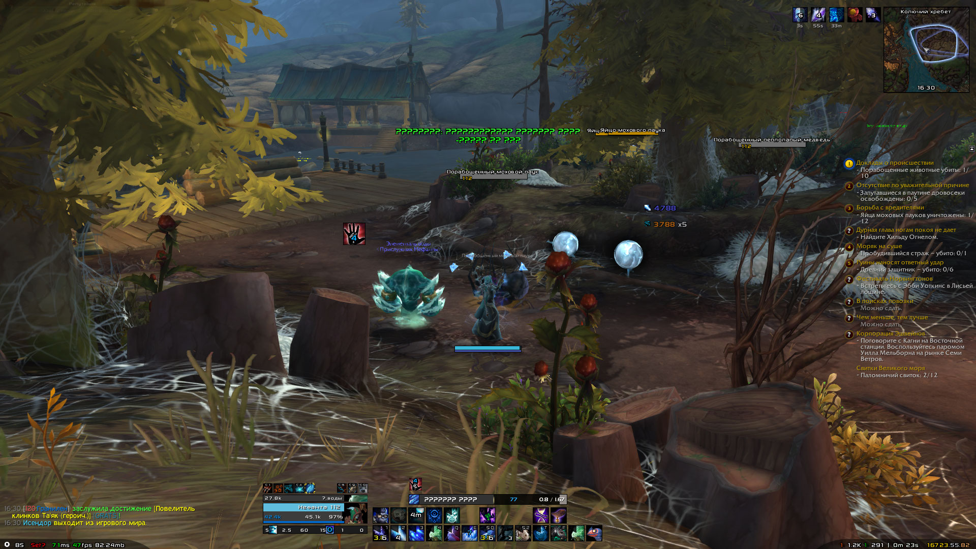 LeilaUI v4 (LUI) : Generic Compilations : World of Warcraft AddOns