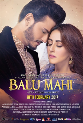 Balu_Mahi_2017_Urdu_Movie_Download.jpg