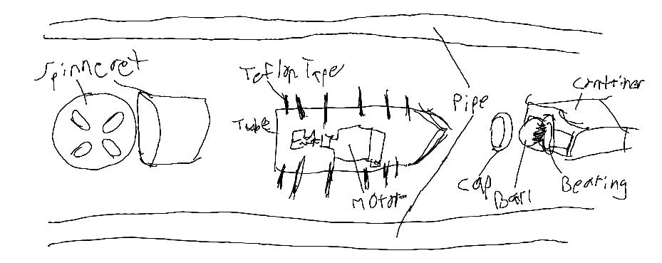 rough_diagram.png