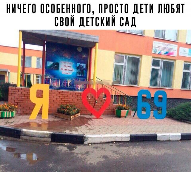 1539036501_drunkcow_net_foto_prikoly_34