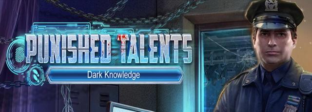 Punished Talents 3: Dark Knowledge [Beta Version]