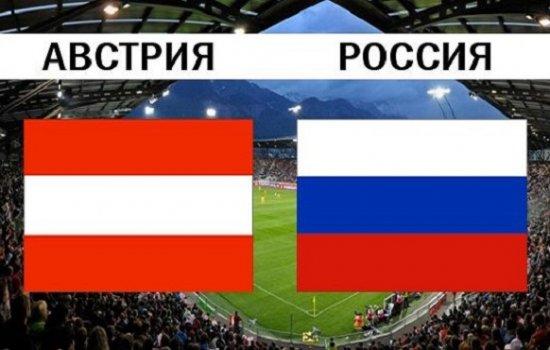 Австрия – Россия | Товарищеский матч 2018 | Обзор матча