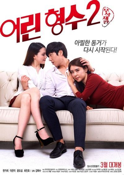 18+ Younger Sister in law (2018) Korean 720p HDRip 700MB Download
