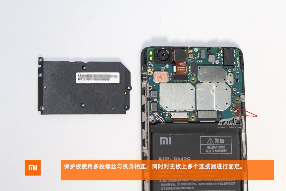 Xiaomi_Mi_5s_Teardown_9.jpg