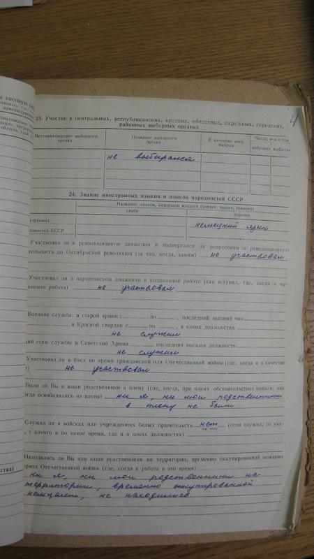 0-6dc8f-efe2a91c-XL.jpg