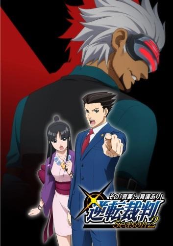 """Gyakuten Saiban: Sono """"Shinjitsu"""", Igi Ari! الموسم الثاني الحلقة 8"""