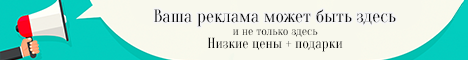 https://image.ibb.co/iFBsoS/pr_banner.png