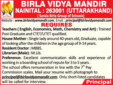 Jobs in Birla Vidyamandir, Nainital, Kumaon Hills (Uttarakhand)