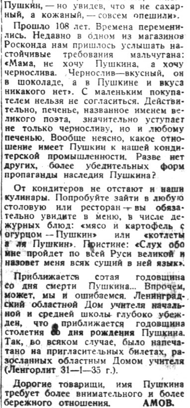18_1936_02