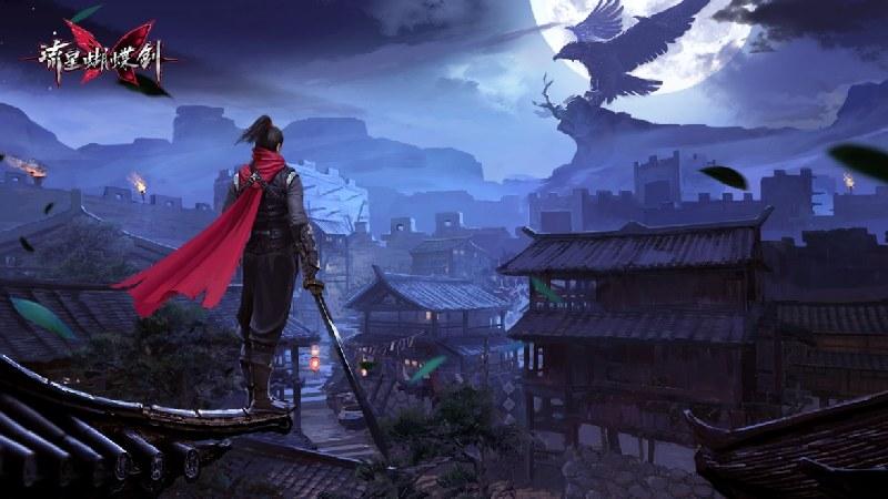Lưu Tinh Hồ Điệp Kiếm -  Siêu phẩm nhập vai đến từ NetEase