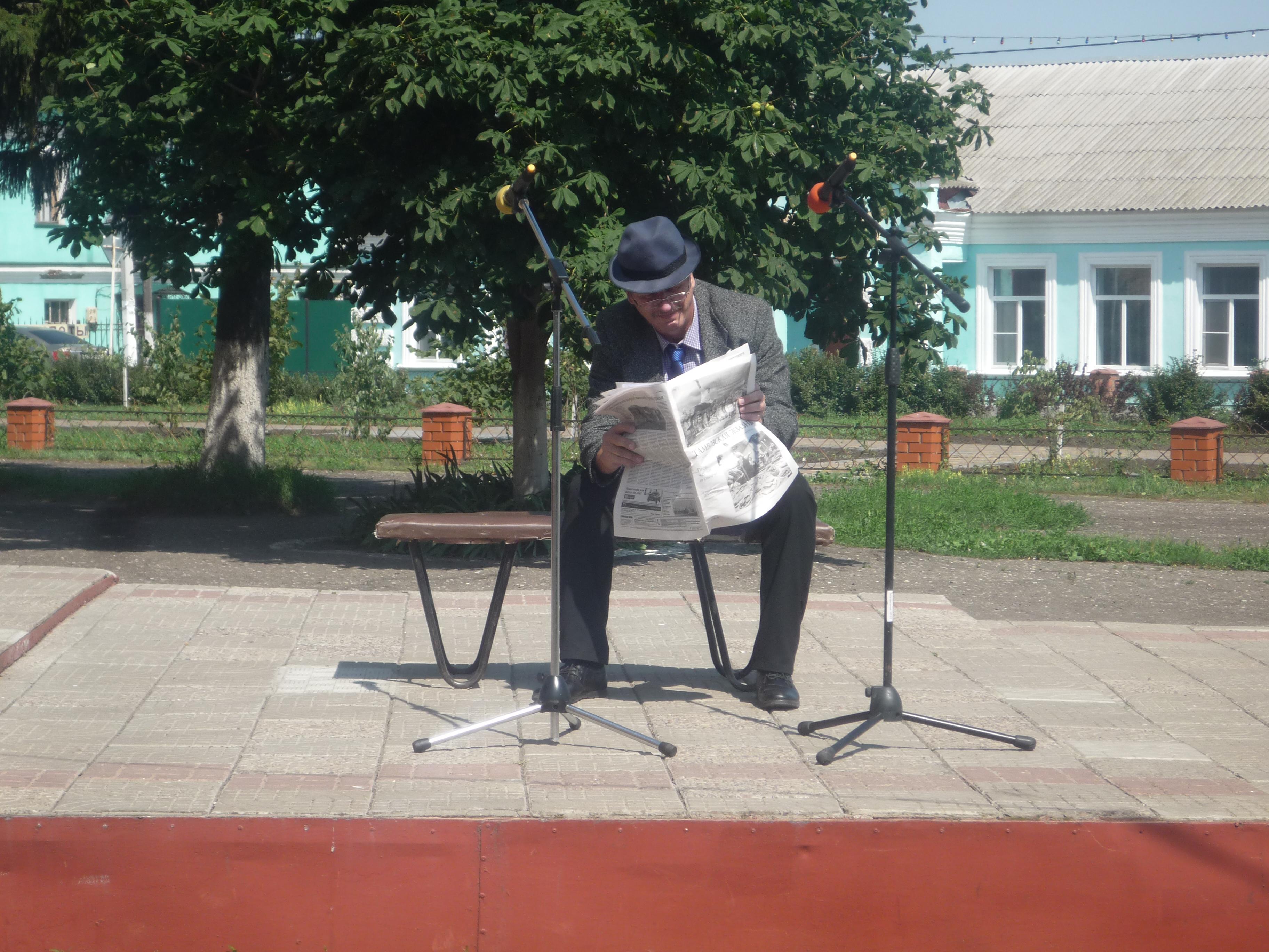 Изображение из альбома Играй гармонь Токаревская (часть 1)