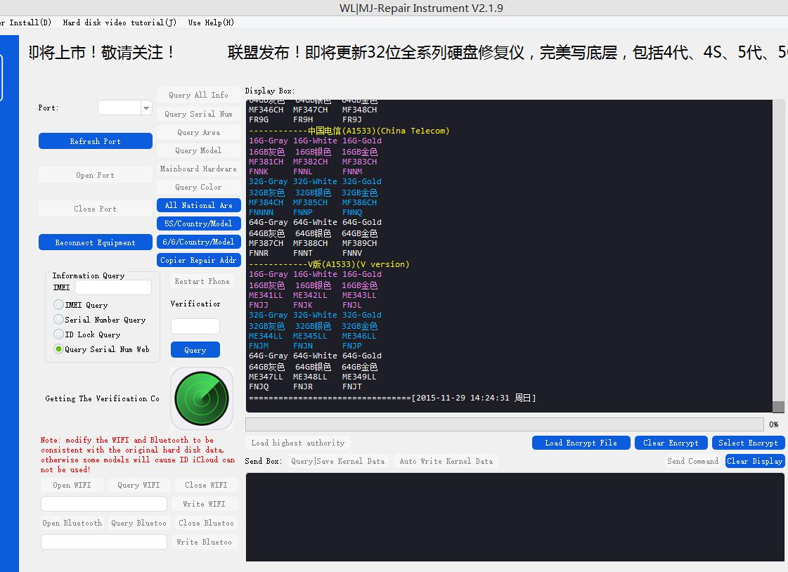 64 Bit Nand IC Programmer Mainboard Nand Flash HDD SN Repair