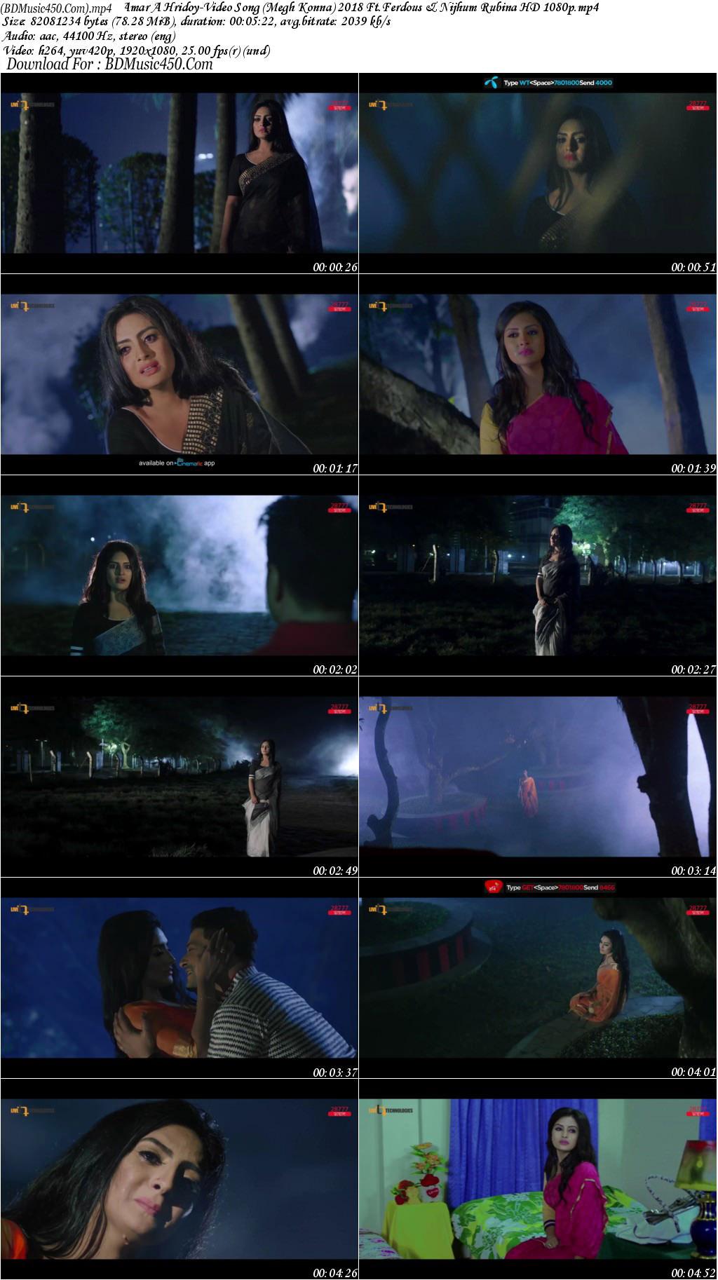 Amar A Hridoy 2018 Bangla Video (Megh Konna) By. Ferdous & Nijhum Rubina HD