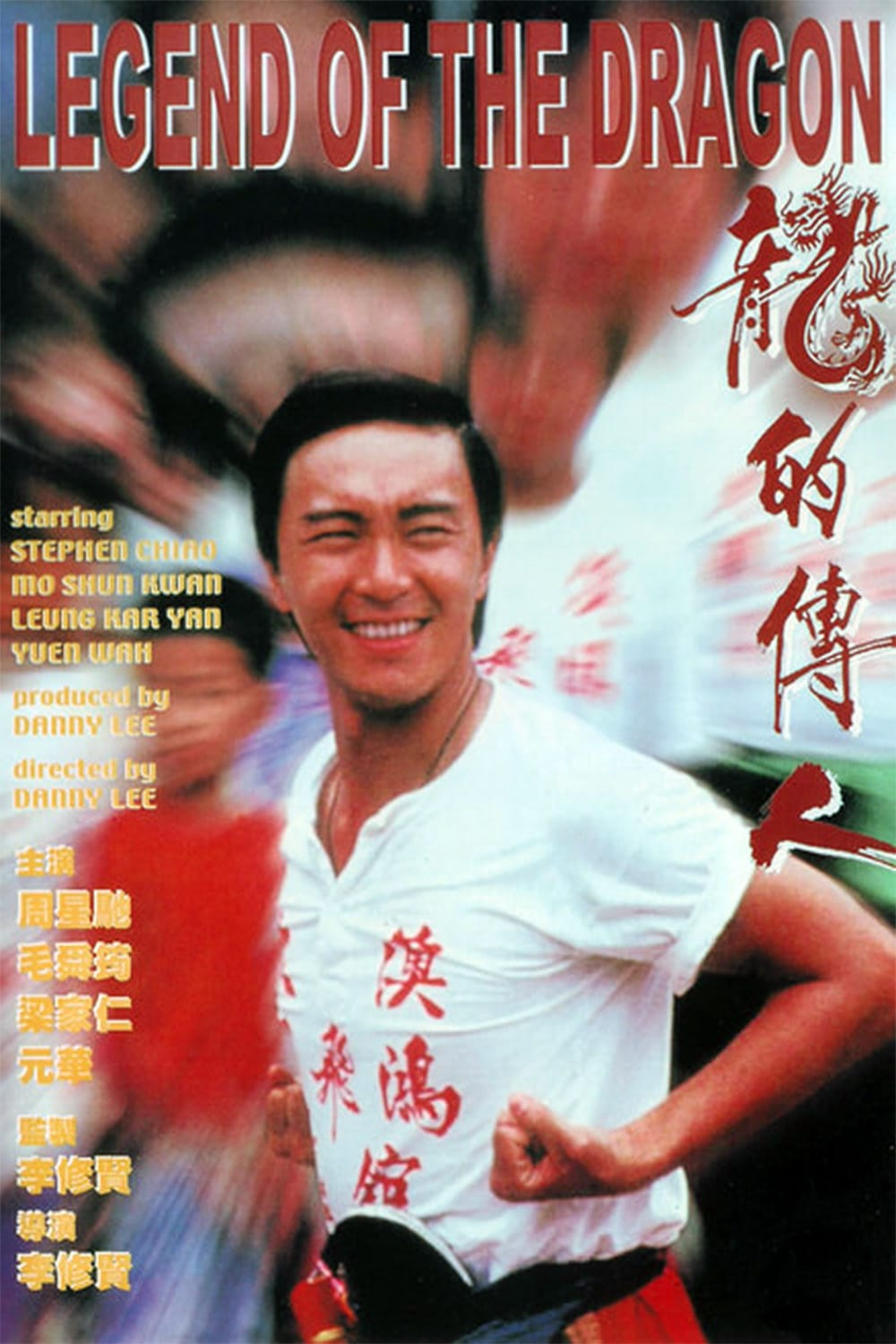 Legend of the Dragon (1991) BluRay 720p 900MB