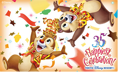 [Tokyo Disney Resort] 35th Anniversary : Happiest Celebration ! (du 15 avril 2018 au 25 mars 2019) - Page 2 W790