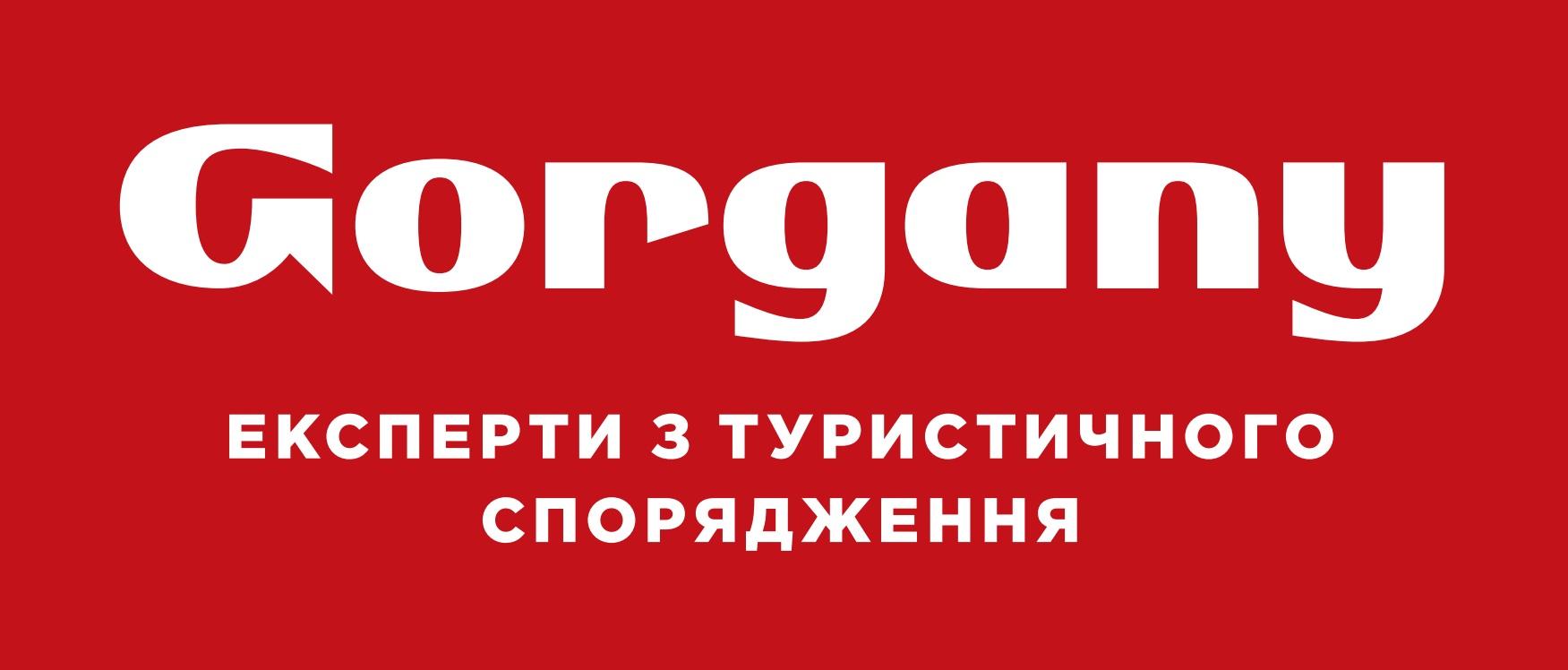 Туристичний інтернет-магазин «gorgany.com»
