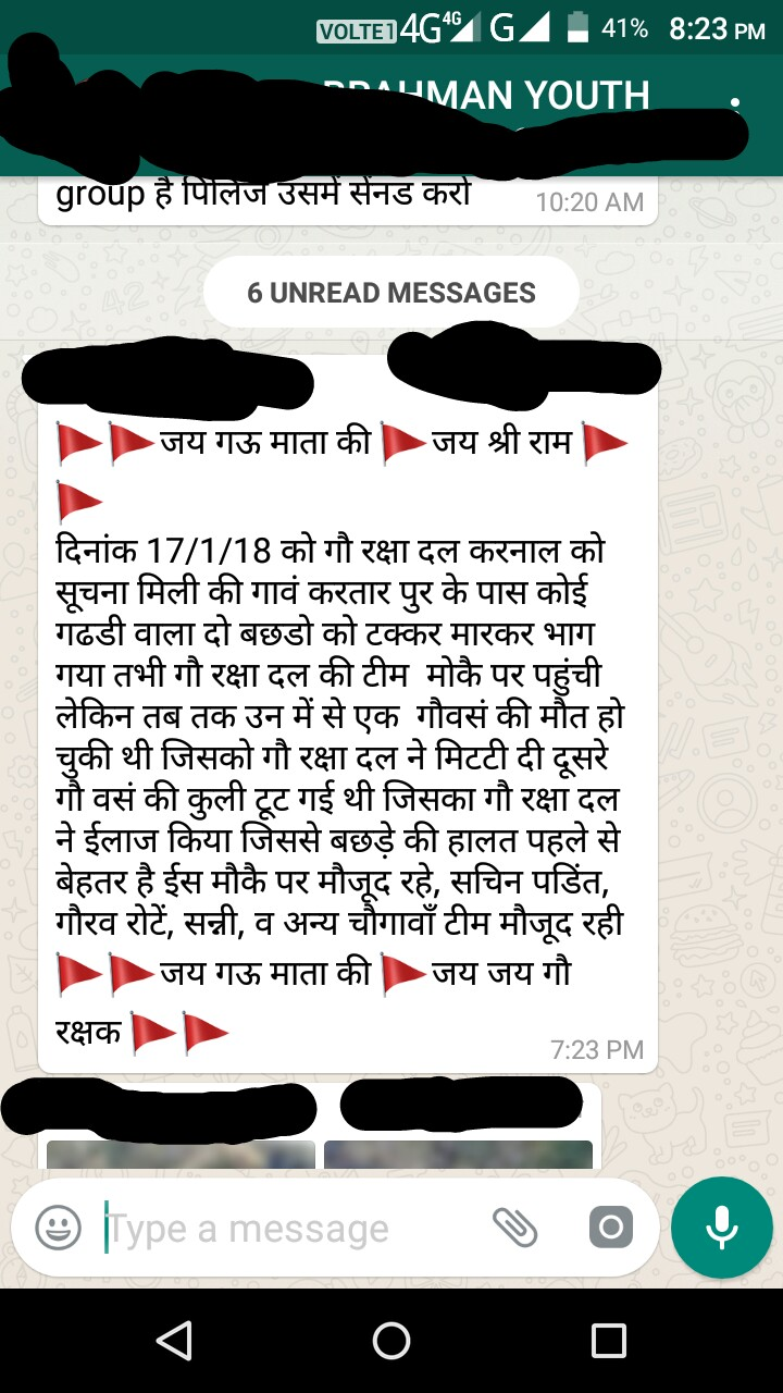 This is from Brahmin Youth whatsapp Group     : bakchodi
