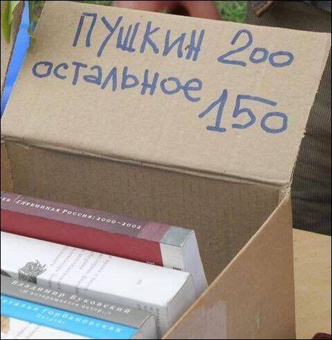 nadpisi_21072018_012
