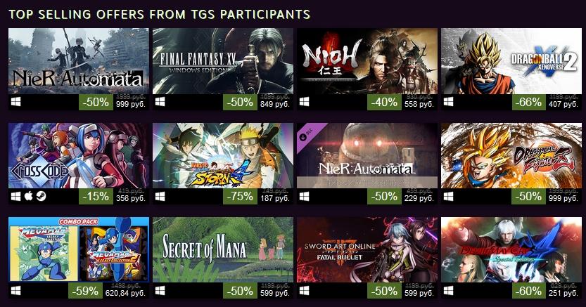 В Steam открыли новую распродажу TGS 2018 со скидками до 80%