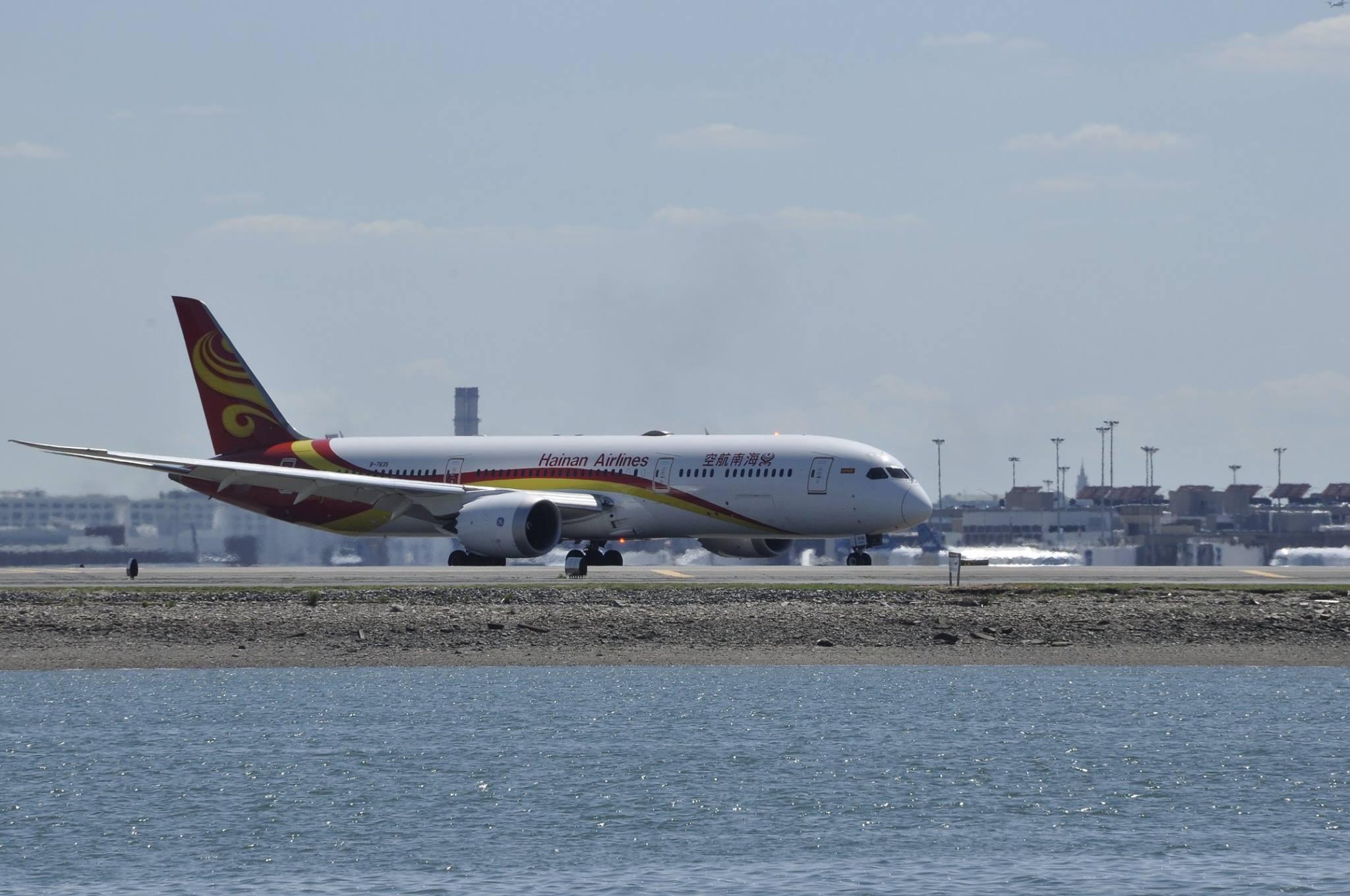 Hainan 787 beacon shot !