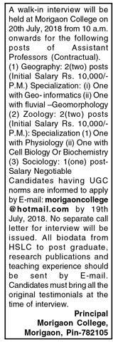 morigaon college jobs