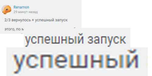 Альтернативный текст