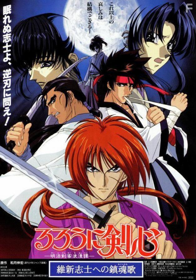 Rurouni Kenshin: Ishin Shishi e no Requiem [BDRip Latino][MULTI] 1