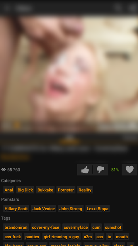PornHub Download Descargar Apk