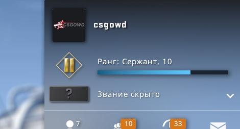 CS:GO - Инвент 9 800 Ранг Суприм требуется одна игра