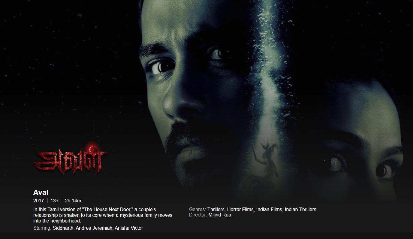 Update - Tamil Horror