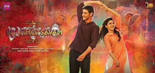 Brahmotsavam (2016)  Full Movie
