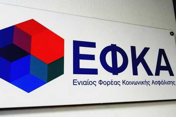 Δυσλειτουργίες με τις υπηρεσίες του ΕΦΚΑ