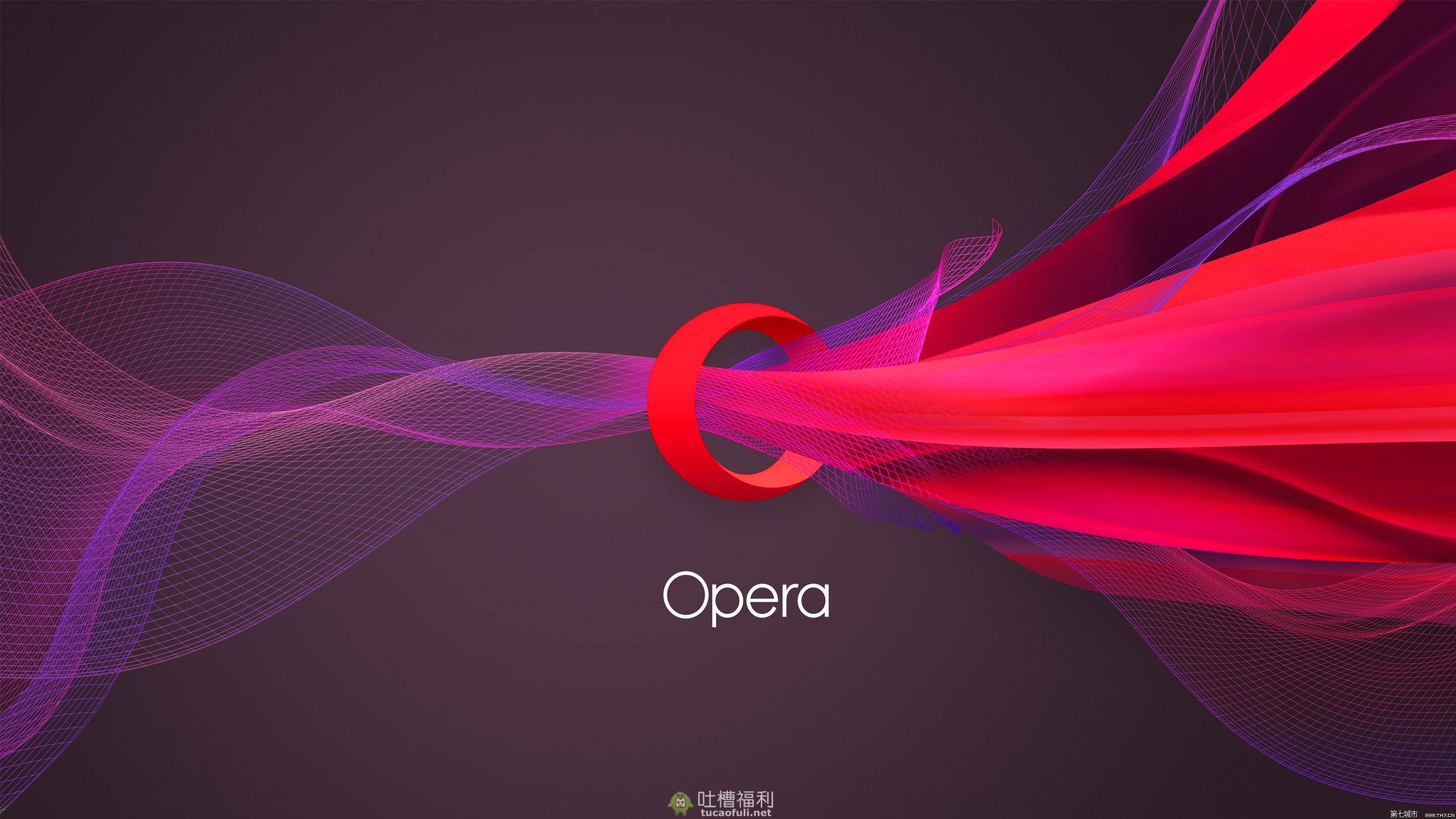 良心推荐!利用Opera浏览器自带功能富强,免费无限制-吐槽福利