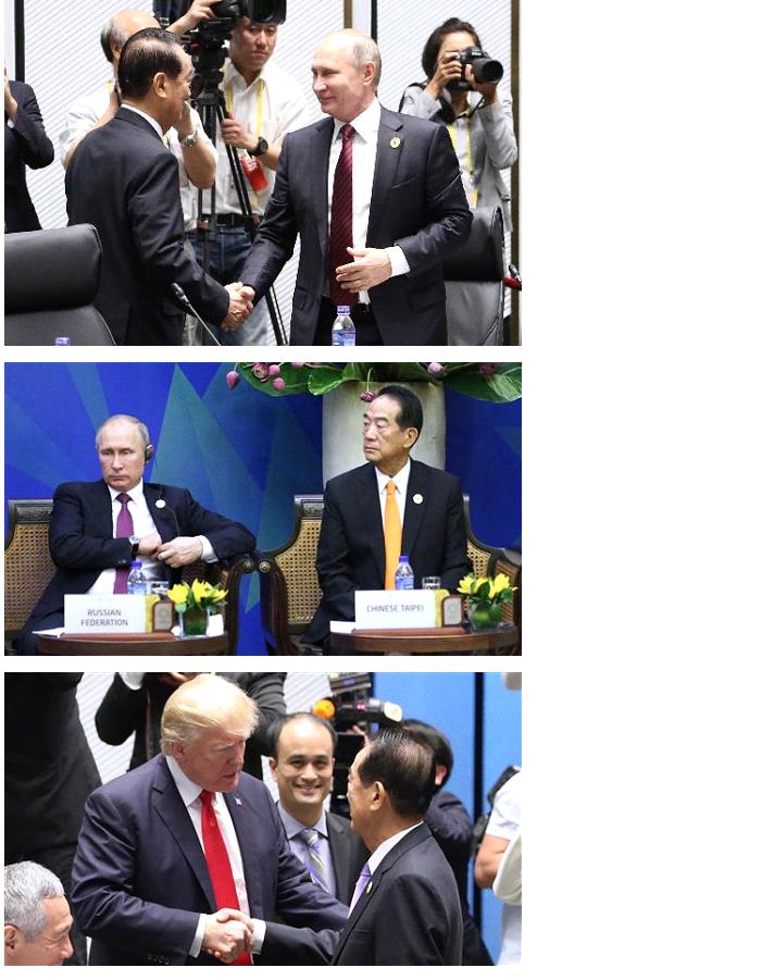 2017-APEC